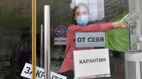 2020: испытание на прочность  / Сфера услуг оказалась одной из самых уязвимых в пандемию
