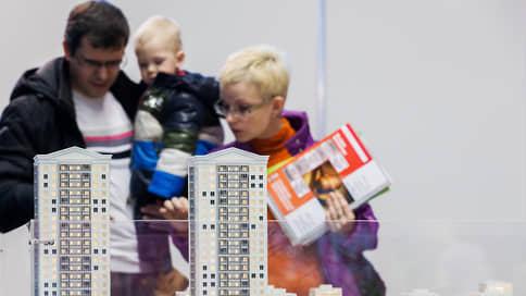 Ставка года  / В Сибири объемы кредитования под залог жилья выросли почти в полтора раза
