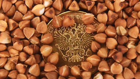 Злачный рост  / Сибирь с начала 2021 года в полтора раза увеличила экспорт продовольствия