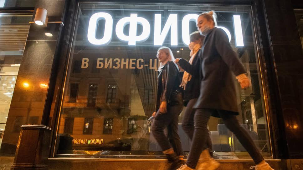 В Новосибирске отмечается устойчивый дефицит качественной офисной недвижимости