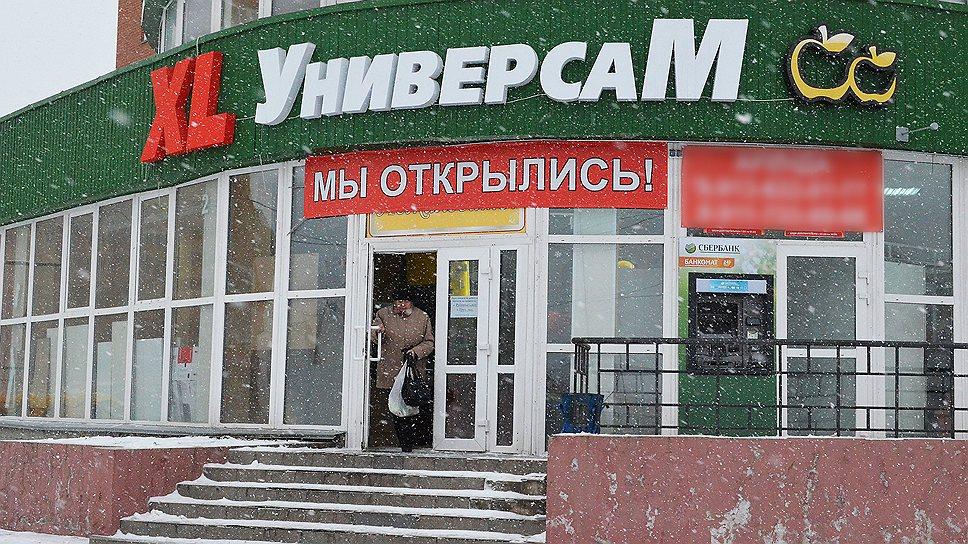 XL у дома / «Нева-Ритэйл» открывает в Омске универсамы шаговой доступности
