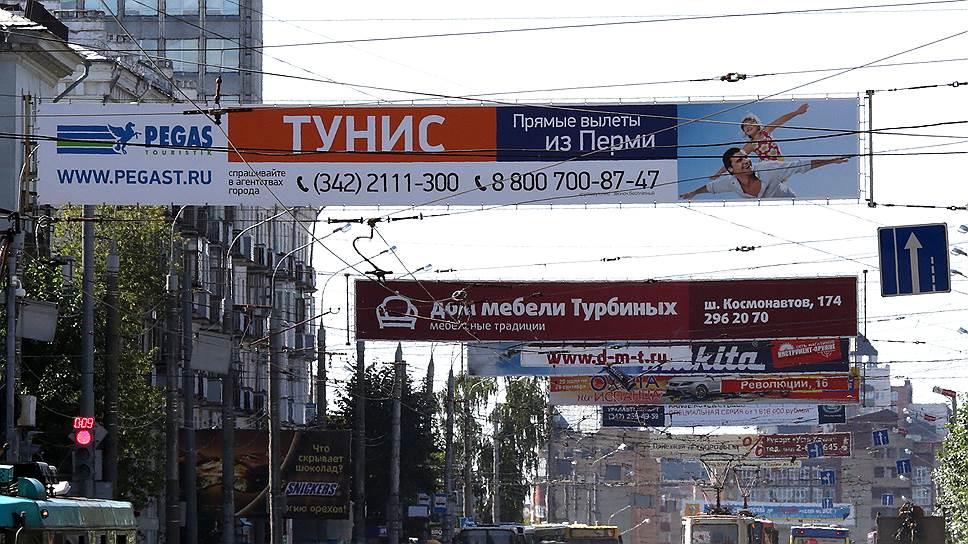 Вышли «наружку» / Городские власти отобрали 160 мест для размещения рекламных конструкций