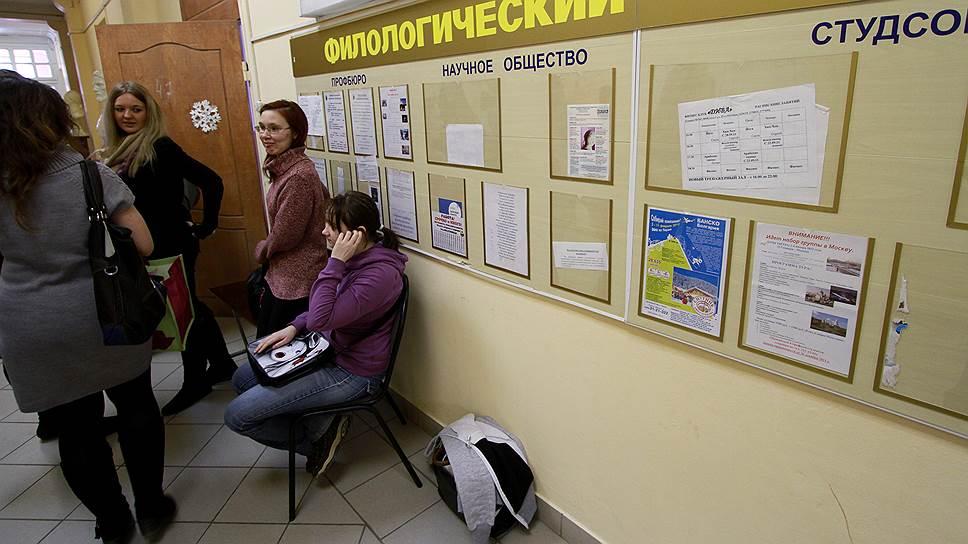 Бакалавры покоя не дают / Пермским университетам сокращают бюджетные места для первокурсников