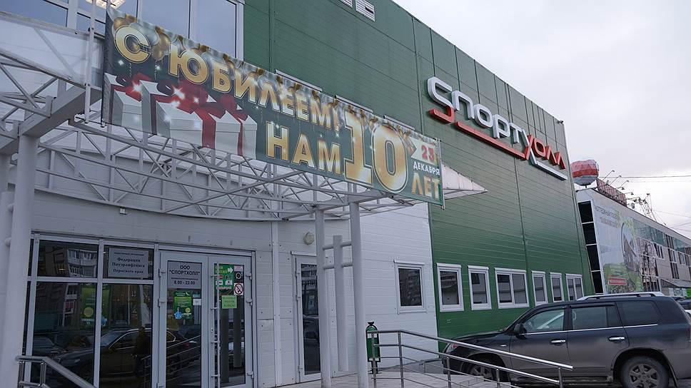Бюджет наставляют на поправильный путь / Прокуратура предложила городским властям отказаться от покупки «Спортхолла»