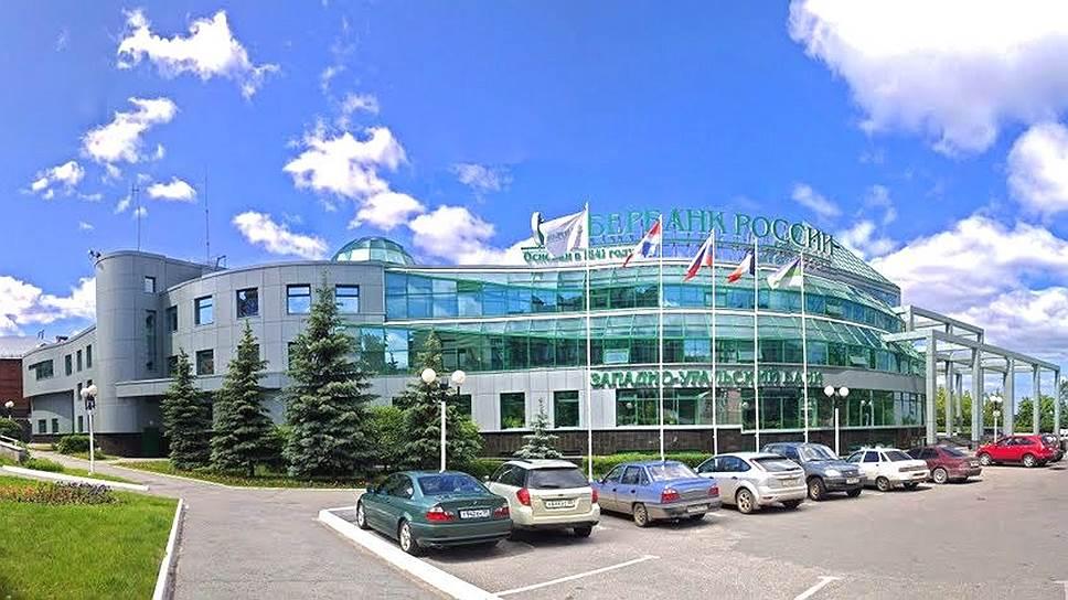 Волго-вятский банк пао сбербанк адрес пермь