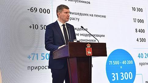 Пальцы вниз // Губернатор Пермского края предложил элитам разделить ответственность