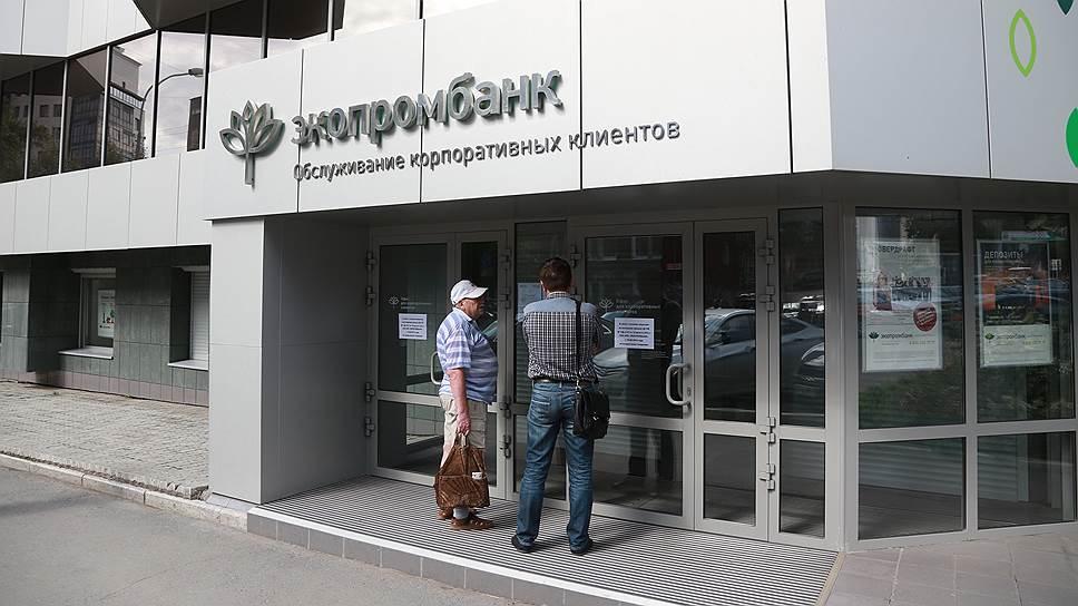 банки ру отзывы кредит европа банк самара