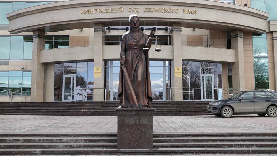 Дом для ученых в Перми построит «Руссобалт»