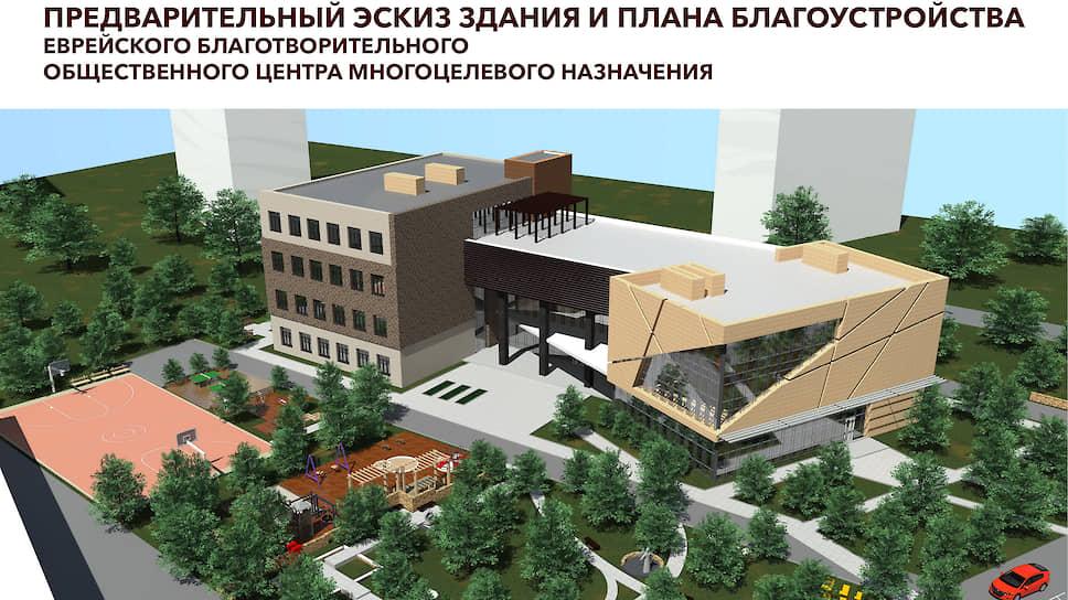 Как в Перми обсуждали проект строительства еврейского центра