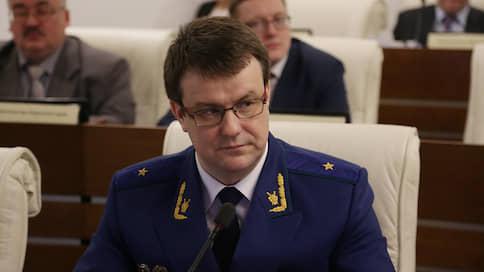 Прокурор к юбилею // Андрей Юмшанов выступил перед региональным парламентом