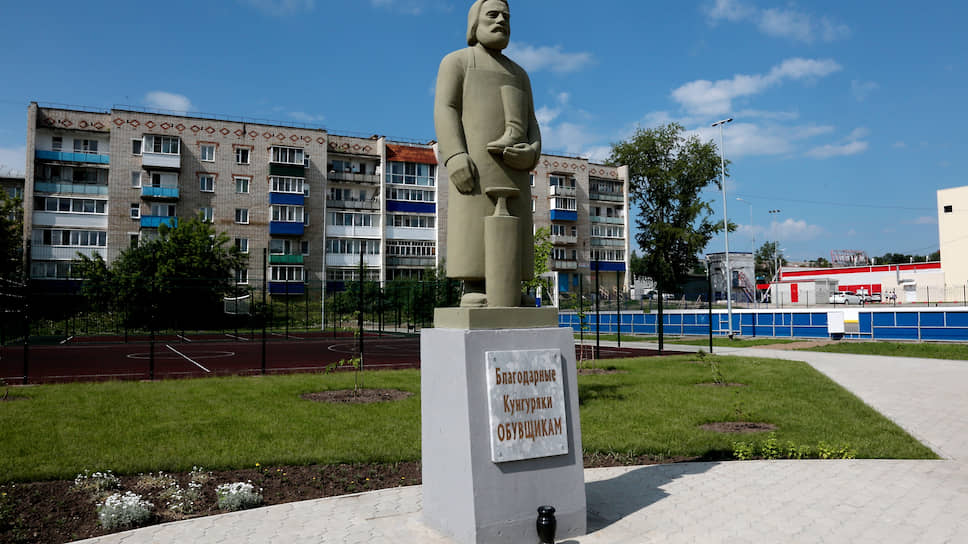 В Прикамье вновь началось обсуждение объединения района с городом
