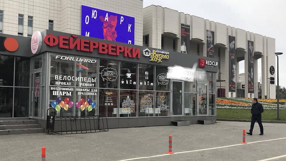 Комплекс на Ленина, 53а стоит 183 млн руб.