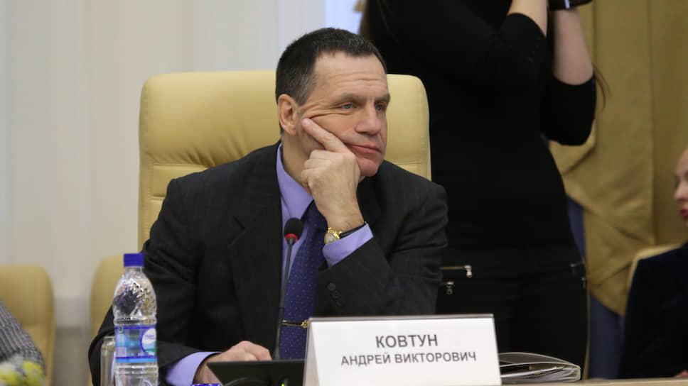 Подробности уголовного дела Андрея Ковтуна