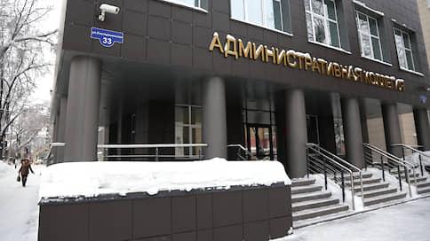 Следствие дошло до фемиды  / Полиция расследует дело о строительстве здания краевого суда