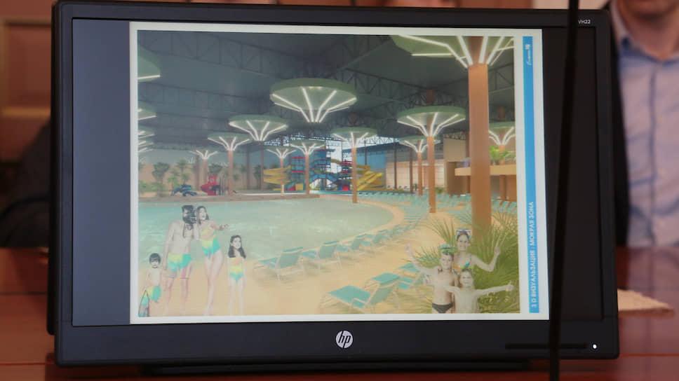 За основу взяты эскизы тюменского аквапарка