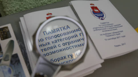 Инфильтрация слева  / Два кандидата заявили о сборе подписей для прохождения «муниципального фильтра»