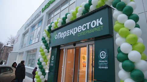 Не построишь — не продашь // Пермь прирастает продуктовыми магазинами и небольшими ТЦ