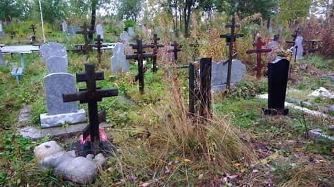 В тесноте, да не в могиле  / Жителям Перми может не хватить мест на кладбищах