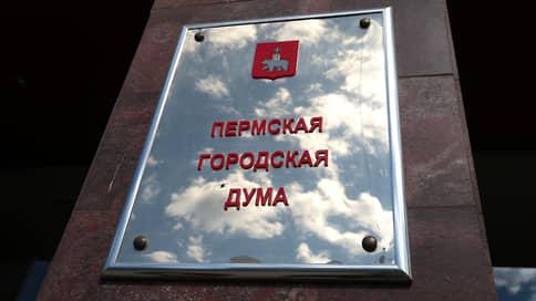 А то попеременно  / Партии определяются с представителями в пермском парламенте