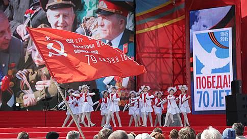 Краевой комитет по подготовке к 75-летию победы провел первое заседание