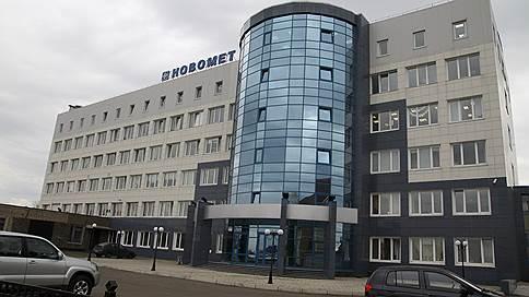 Покупатели доли «Роснано» в «Новомете» обратились в ФАС