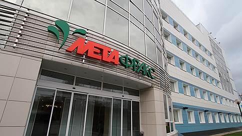 «Метафракс» встал на учет на налоговое администрирование в Екатеринбурге