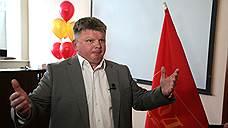 Суд удовлетворил иск депутата заксобрания о взыскании с реготделения «Родины» 1 млн рублей