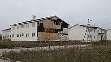 Оштрафован подрядчик сноса «формальдегидных» домов в Березниках