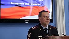 В Перми в прошлом году было зарегистрировано 18,5 тыс. преступлений