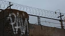 Прокуратура проверила сюжет «Радио Свободы» о нарушениях в колонии-поселении краевого ГУФСИН