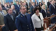Прокуратура намерена мониторить мероприятия к 300-летию Перми