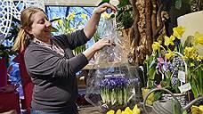 Центр занятости ищет подрядчика для обучения флористов и цветочниц