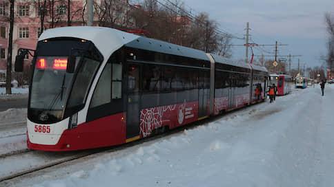 Суд отменил итоги торгов на покупку трамваев для нужд Перми
