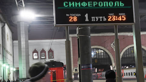 Поезд Пермь – Симферополь может появиться в расписании в июне