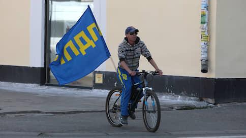 ЛДПР определилась с кандидатом по округу №2