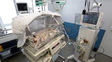 УФАС проверит все закупки для краевых больниц за последние три года