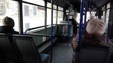 Мэрия прокомментировала ситуацию в пермском транспорте