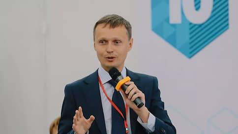 Бывший замглавы администрации губернатора трудоустроится  в Минэк РФ