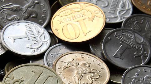 В честь 300-летия Перми могут выпустить памятную монету