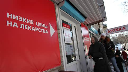 Пермьстат: В Пермском крае снизились цены на лекарства