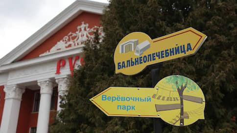 Санатории и курорты могут открыть с 27 июля