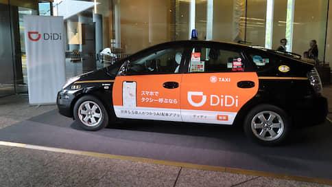 До конца 2020 года в Пермь зайдет китайский агрегатор такси «DiDi»