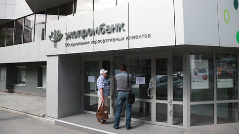 АСВ продало один из офисов «Экопромбанка» строительной компании