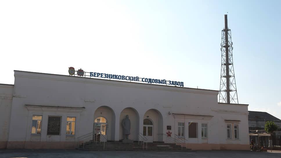 Росприроднадзор снова проверяет Березниковский содовый завод