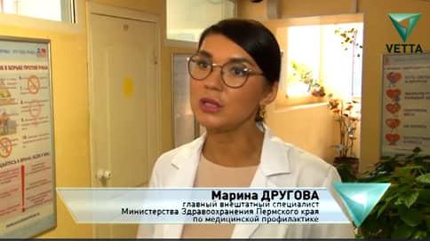 Назначена дата суда над бывшим главврачом центра медицинской профилактики Пермского края