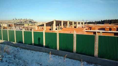 Cубподрядчик пермского зоопарка задолжал налоговой 108 млн рублей