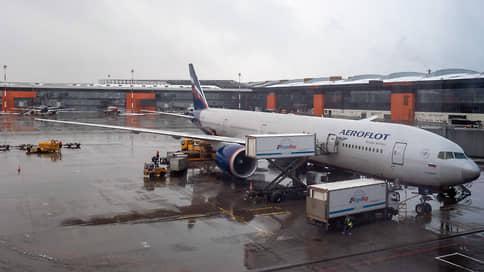 «Известия»: «Аэрофлот» прекратит полеты в Пермь