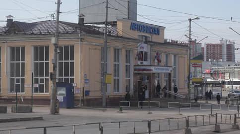Бывший арендатор автовокзалов в Прикамье готов инвестировать в их реконструкцию