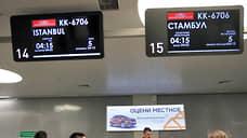 Загрузка первого авиарейса Пермь—Стамбул составила82%