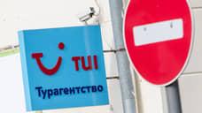 Организацию рекламного тура дляменеджеров туроператораTUI вПрикамье оценили в450тыс.рублей